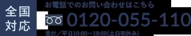 0120-979-369