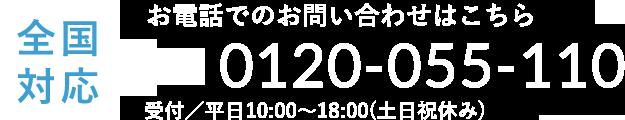 0120-287-387